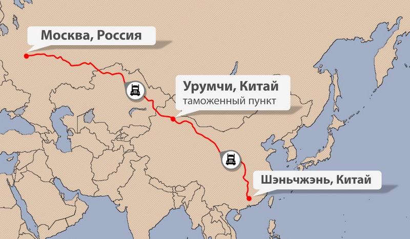 Карта доставки грузов из Китая в Москву