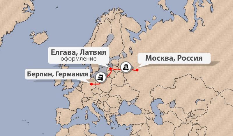 Карта доставки из Берлина в Москву