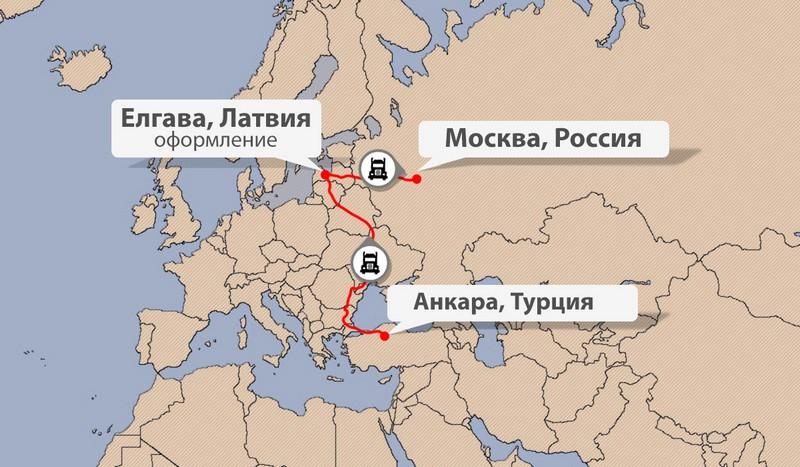 Карта доставки грузов из Турции