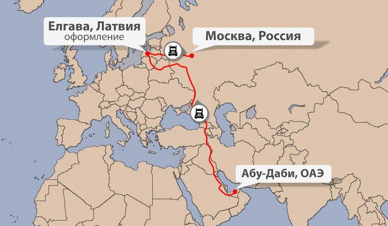 Карта доставки грузов из ОАЭ