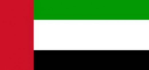 Доставка грузов из ОАЭ