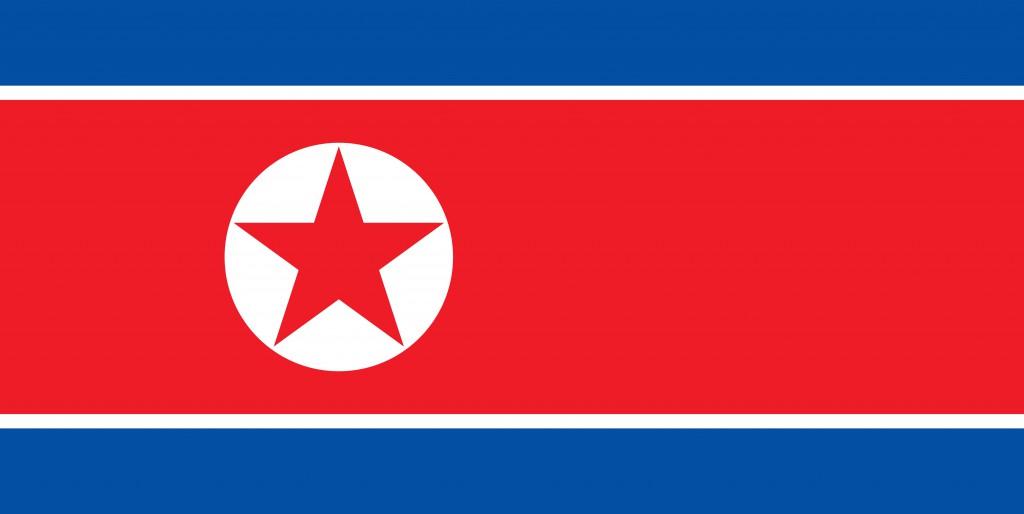 Доставка грузов из Кореи