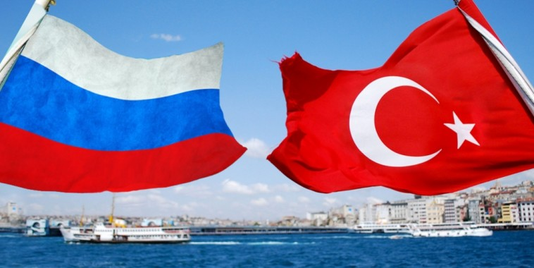 Турция-РФ
