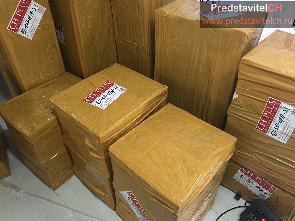 Доставка мелких грузов из Китая
