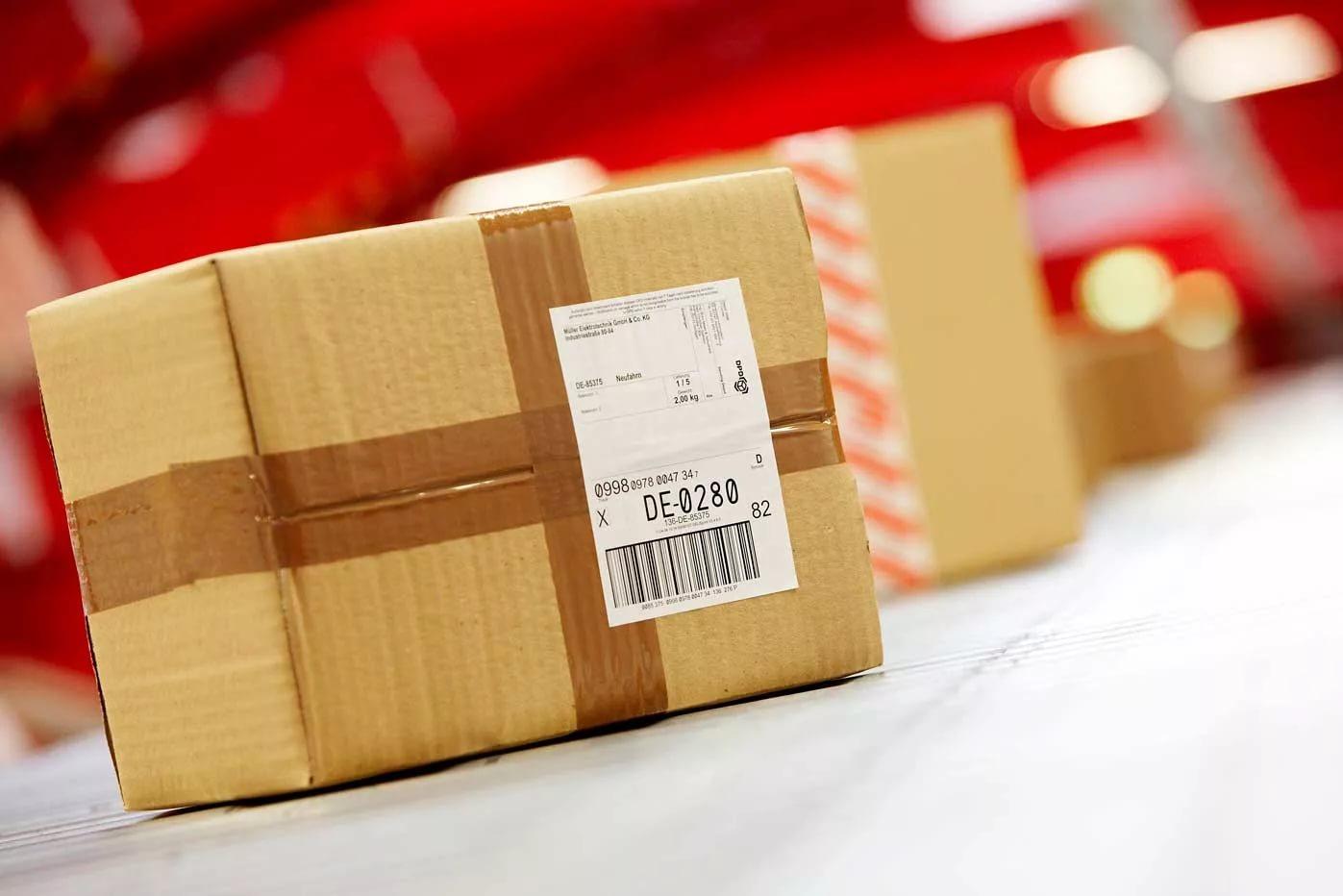 Доставка грузов из Китая от 1 кг