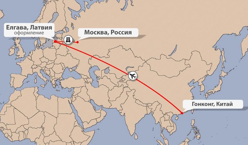 Карта доставки из Гонконга в Москву