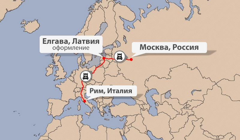 Карта доставки грузов из Италии в Россию