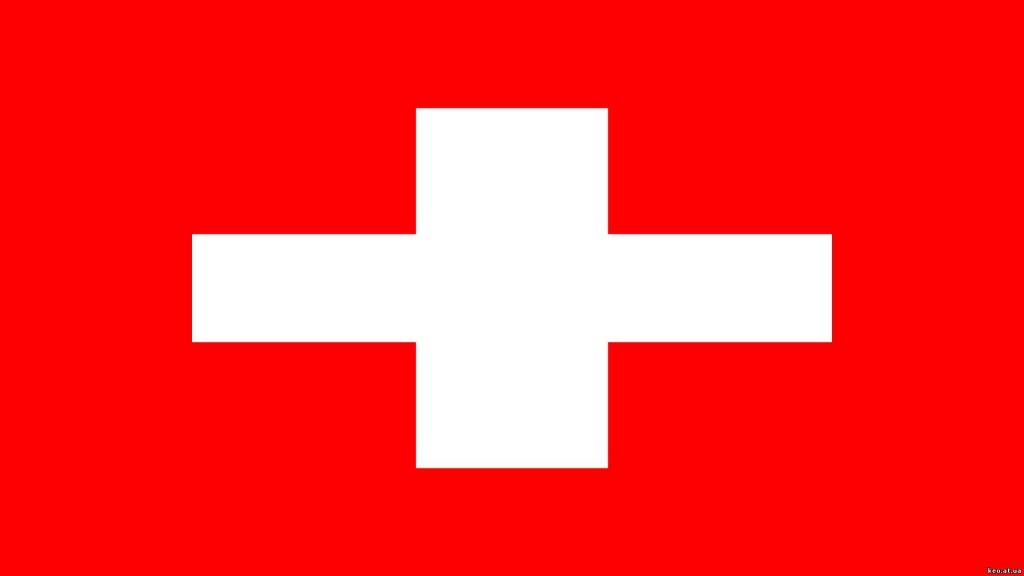Доставка грузов из Швейцарии