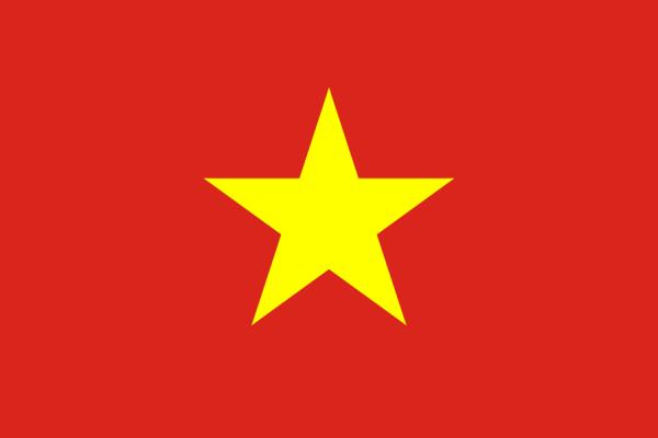 Грузоперевозки из Вьетнама