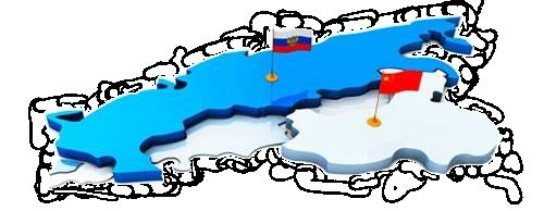 Карго-доставка грузов из Китая в Россию 285691e400833